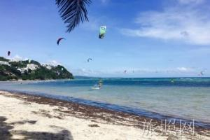 Timog Kiteboarding Center